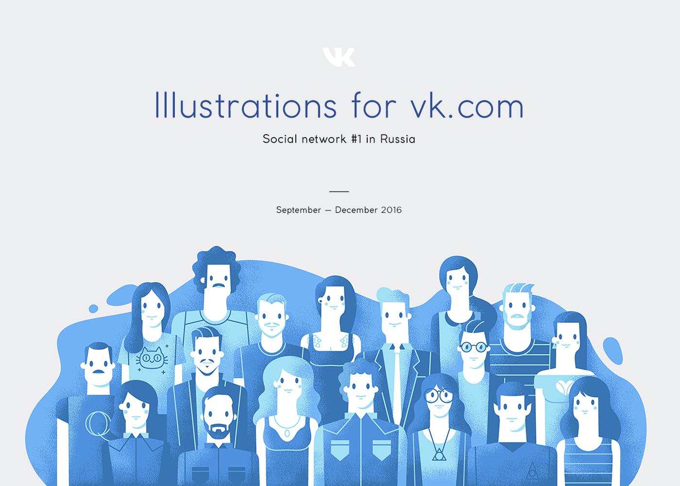 vk.com Thank You!