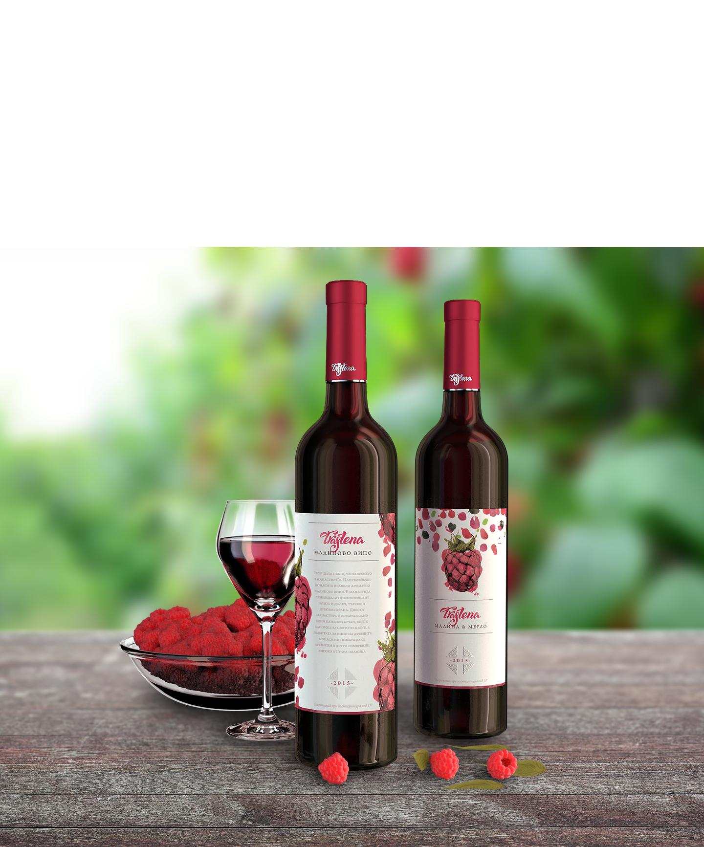 Вино из малины в домашних условиях простой рецепт