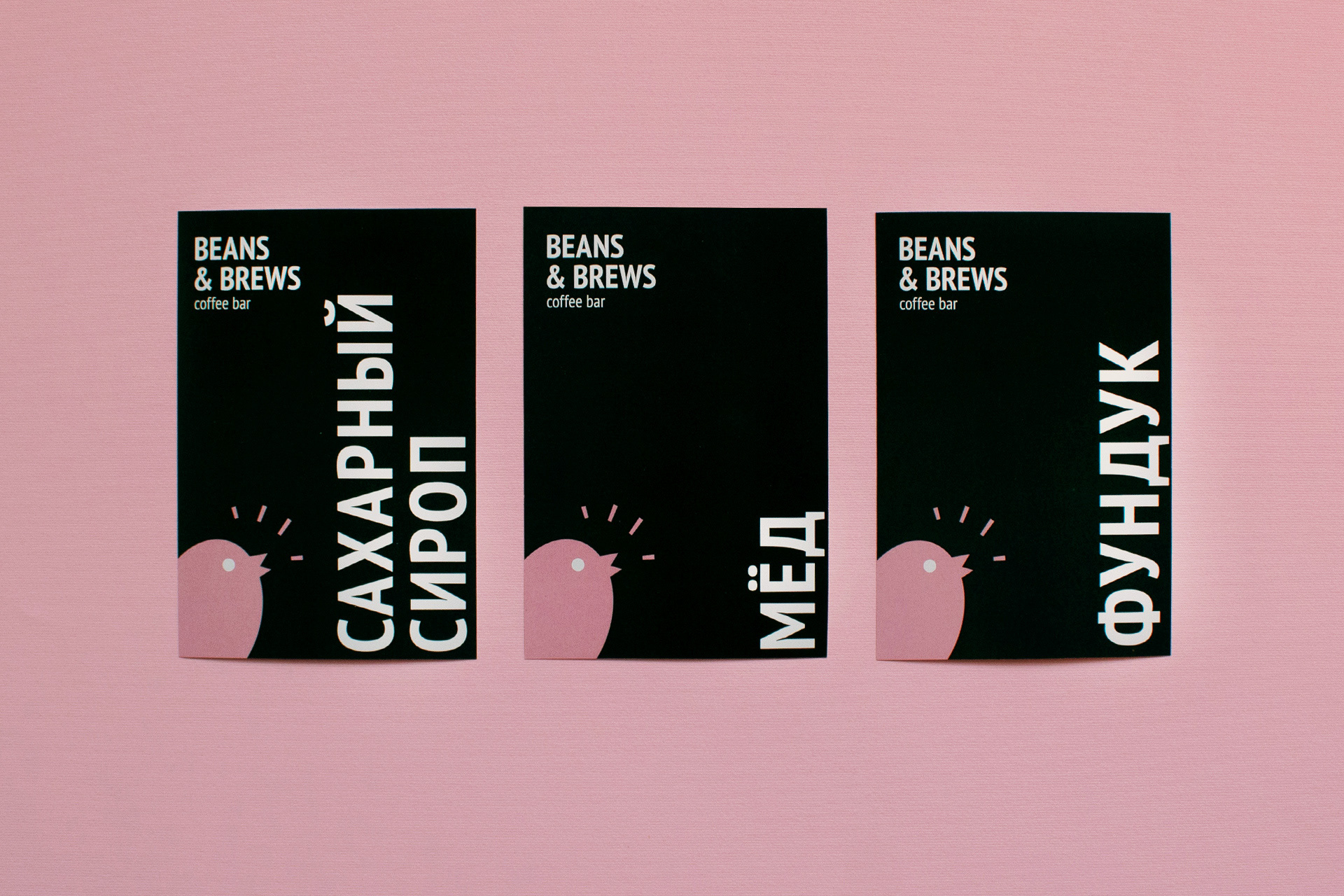 Beans & Brews Coffee Bar Branding By Canape Agency