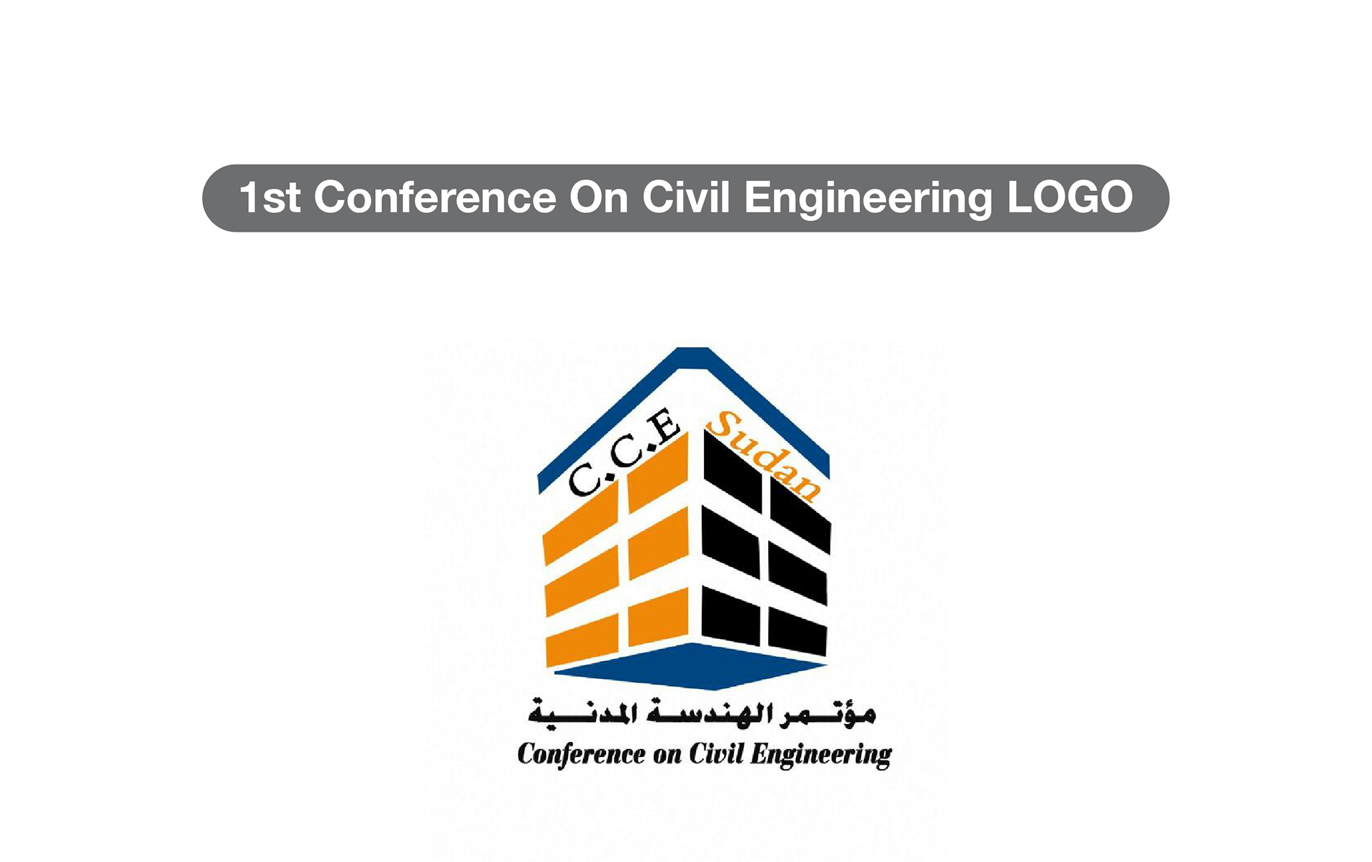 2nd Conference On Civil Engineering Sudan Logo On Behance,Butter Icing Birthday Cake Designs For Kids