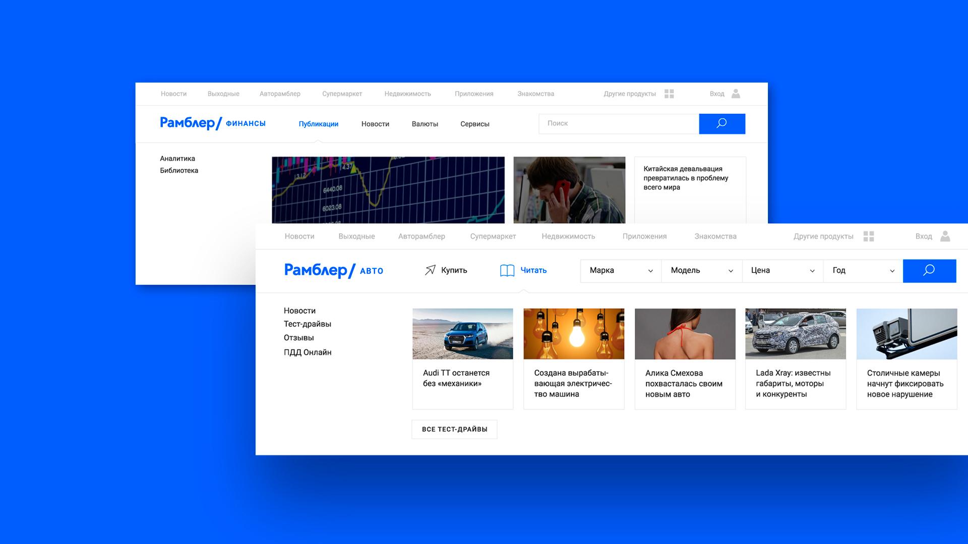 Rambler ru redesign and full UI kit on Behance