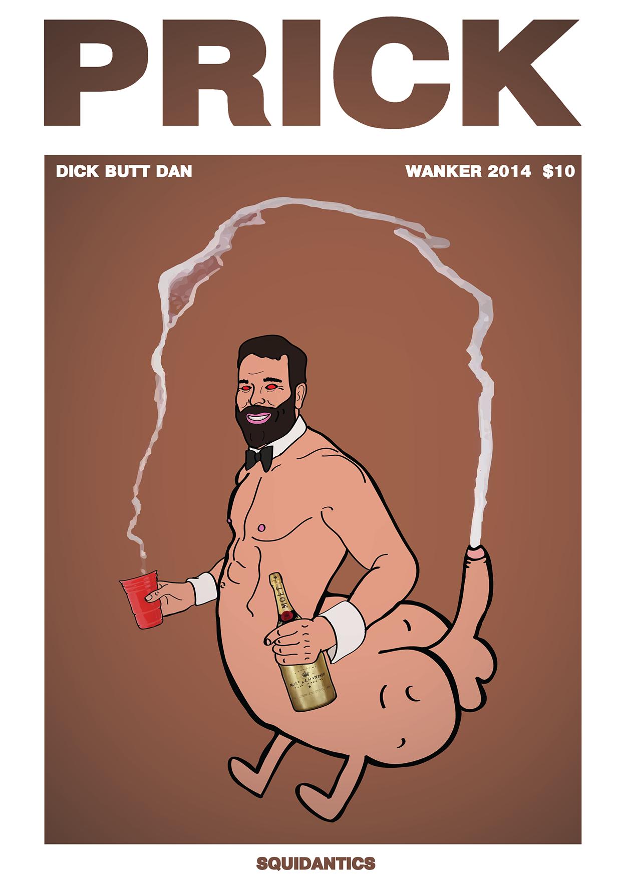 Dick in butt
