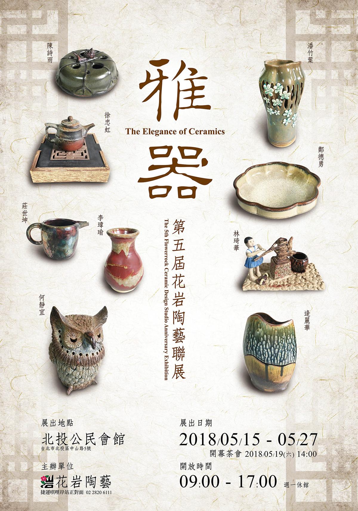 Pottery ceramic Exhibition