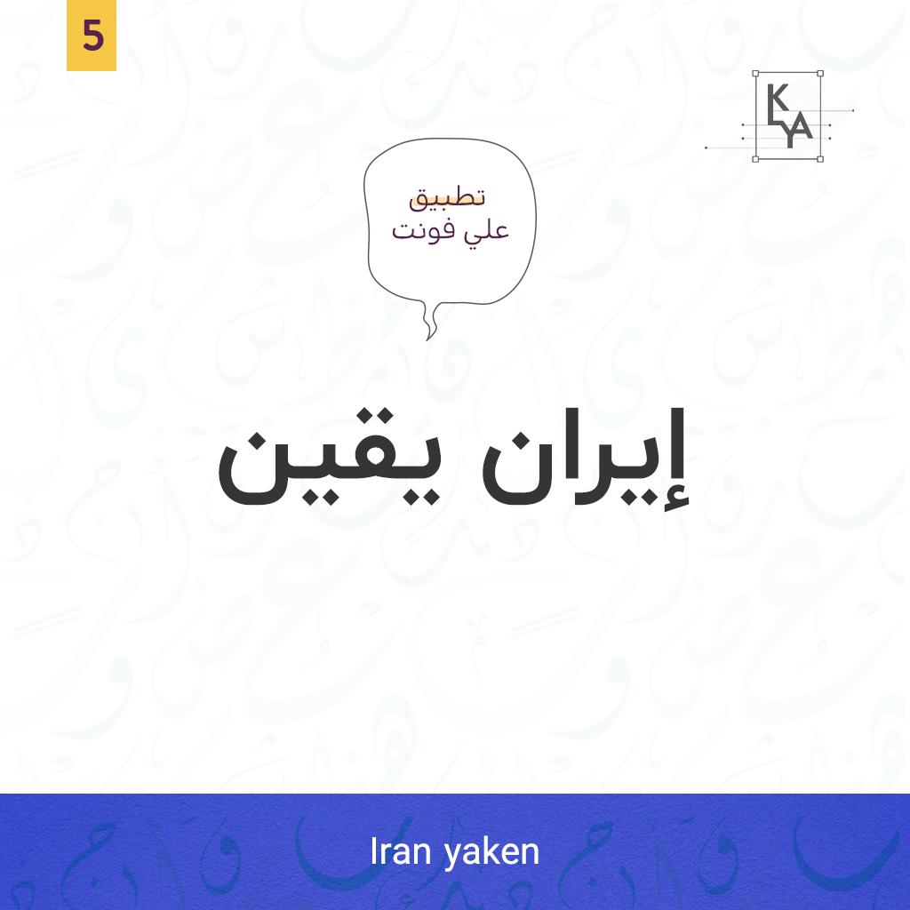 arabic Arabic Fonts fonts free