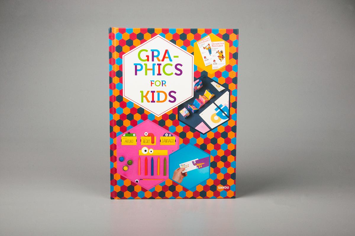sandu publishing graphic design  branding  ILLUSTRATION  kid