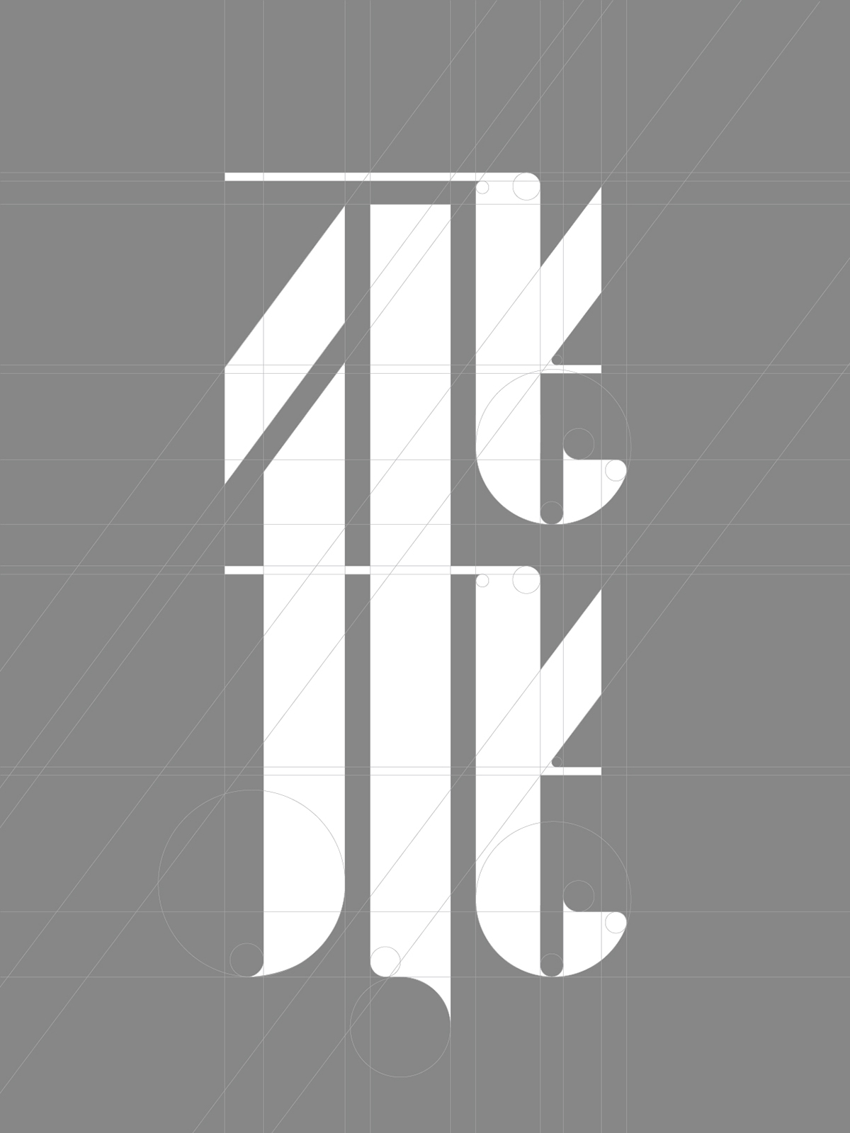 Chinese typography characters Black&white fonts Typeface kong minimalist modern oriental hanzi 中文 汉字 字体 现代