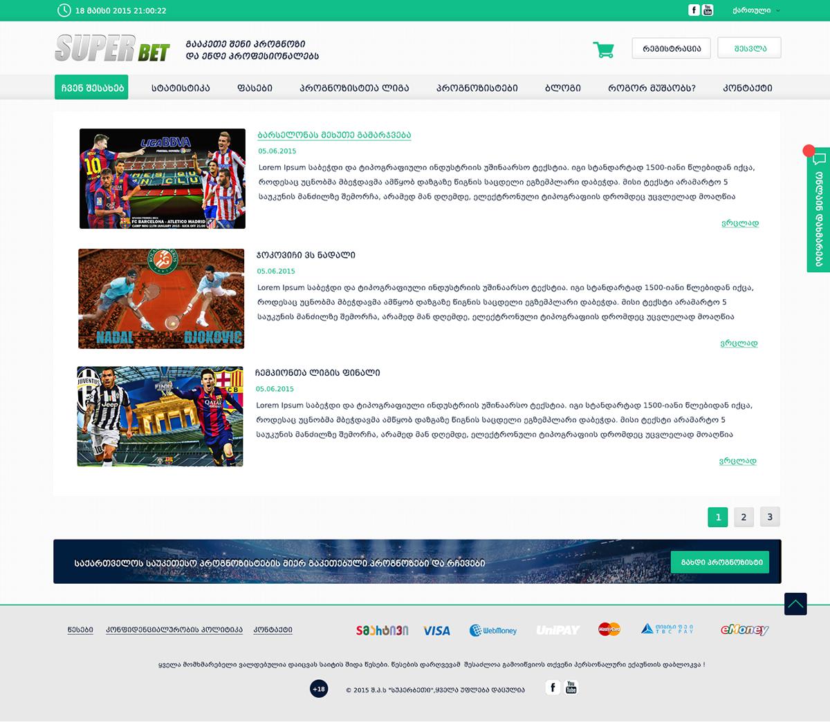 Superbet App Download Ios