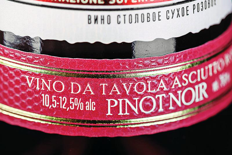 casa DI amore wine