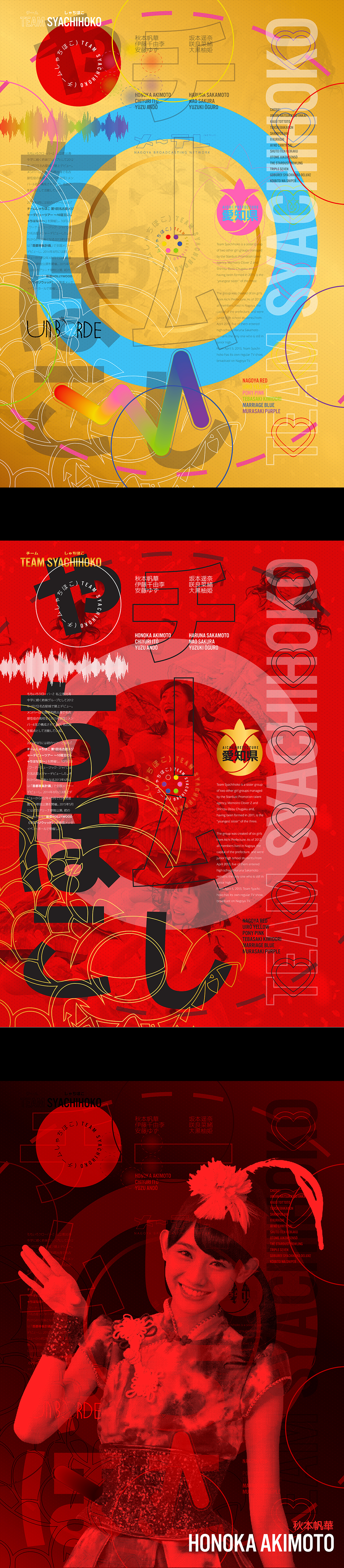 jpop SYACHIHOKO team  SYACHIHOKO japan japanese Idol momoiro clover z poster rainbow Audio