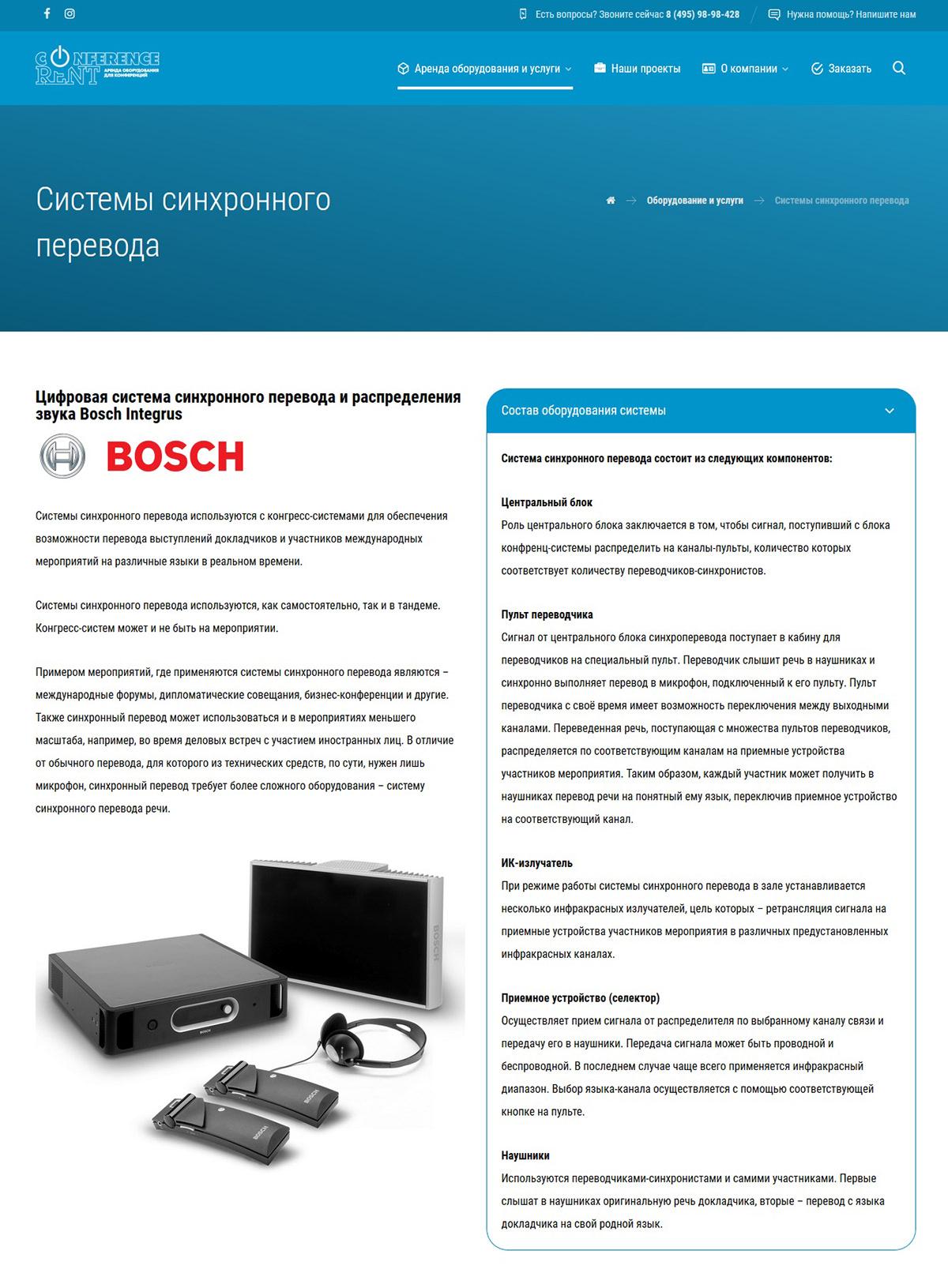 Корпоративный сайт Сайт для компании wordpress