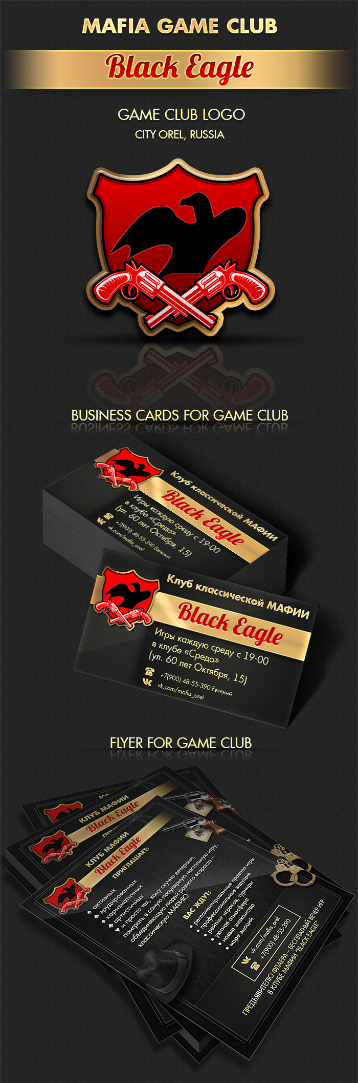 Corporate Identity for Mafia game club on Behance