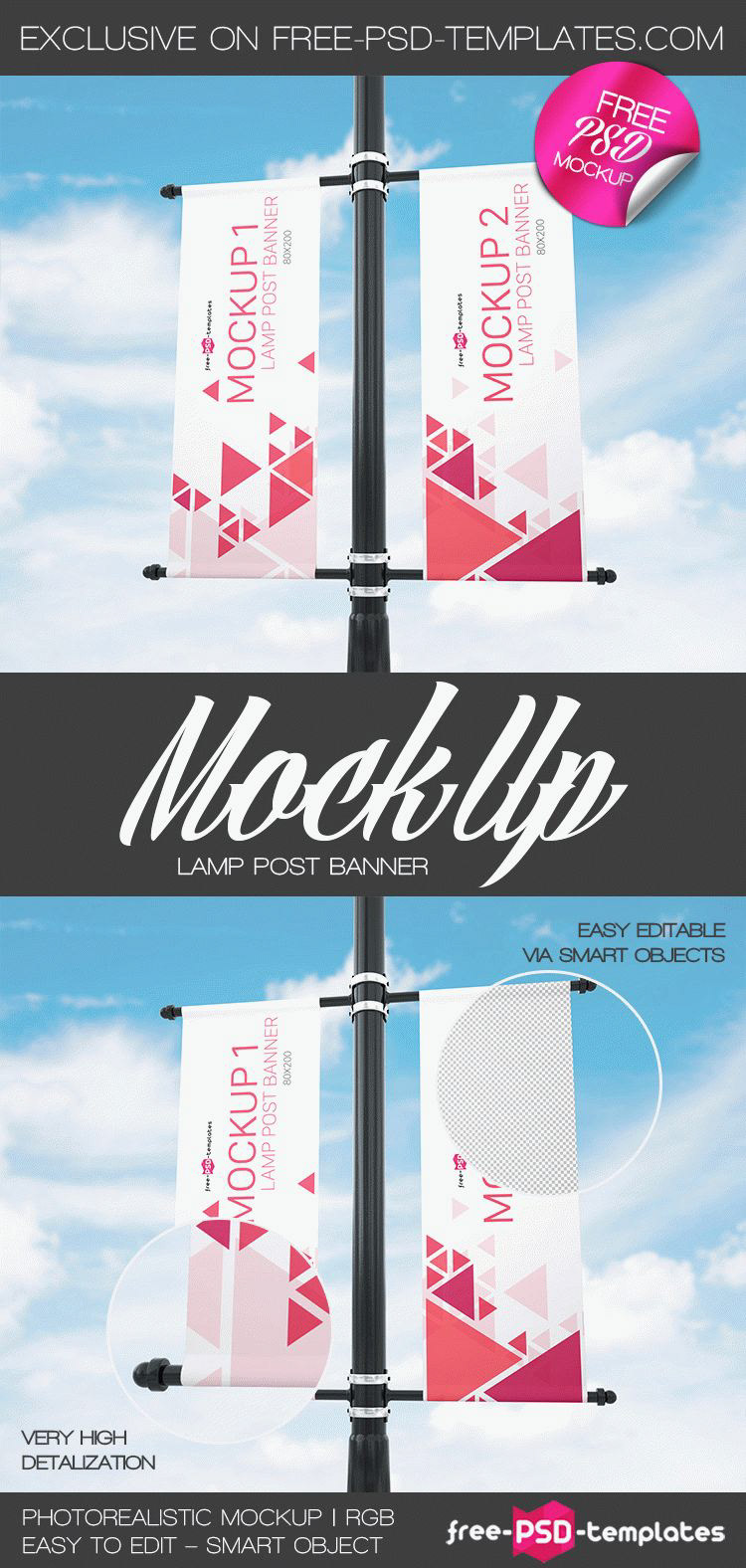 Free Lamp Post Banner Mock Up In Psd On Behance