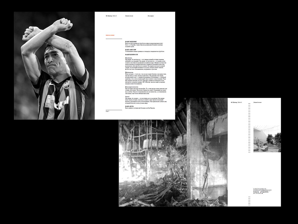 annual report print