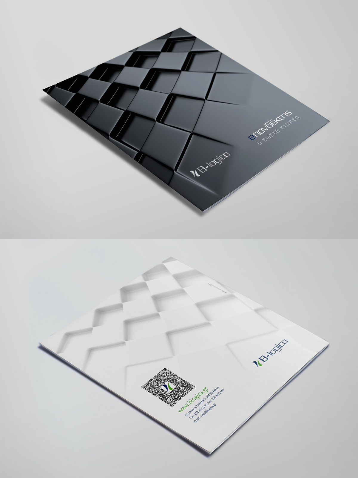 Brochure For Software Company On Behance