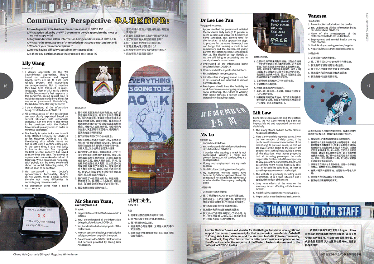 Chung Wah editorial issuu Layout Design magazine