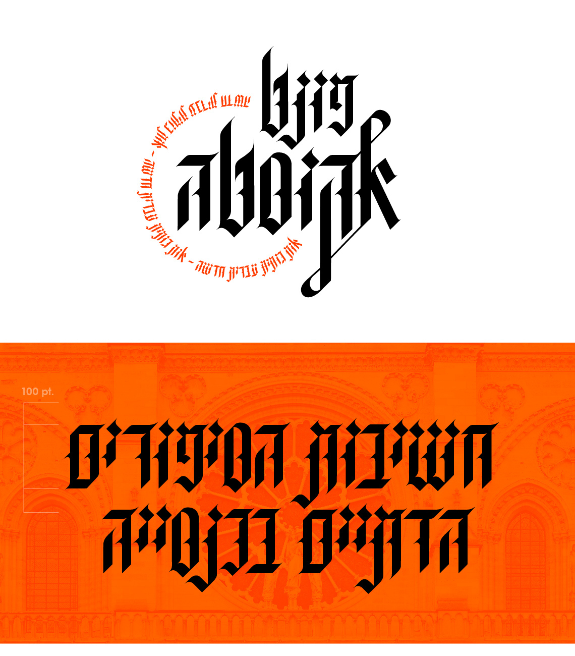 Akusta Hebrew Type on Behance