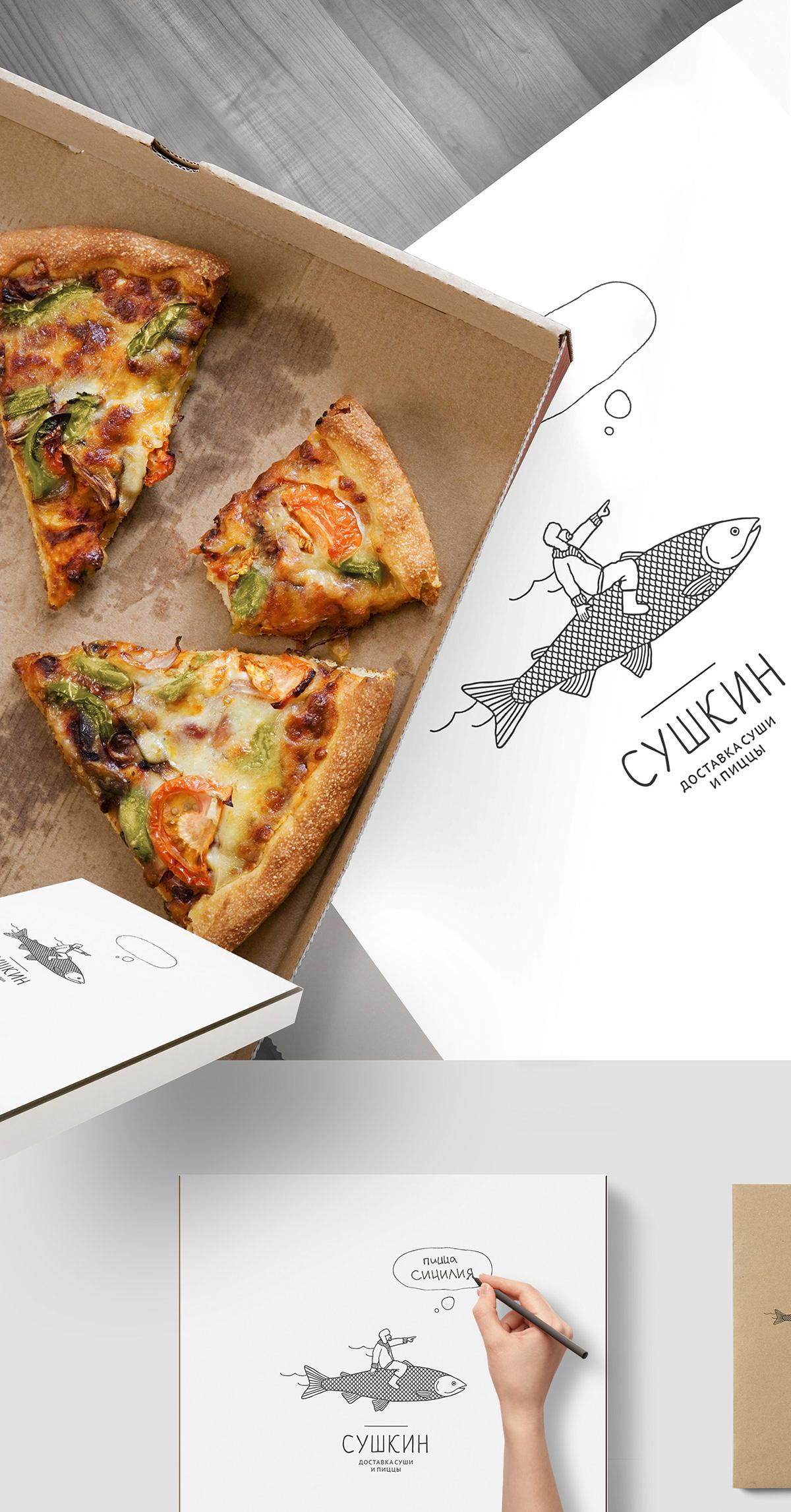 sushkin Sushi Pizza fish