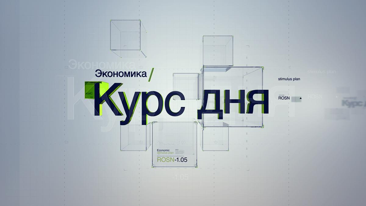 russia 24  Broadcast Kurs broadcast