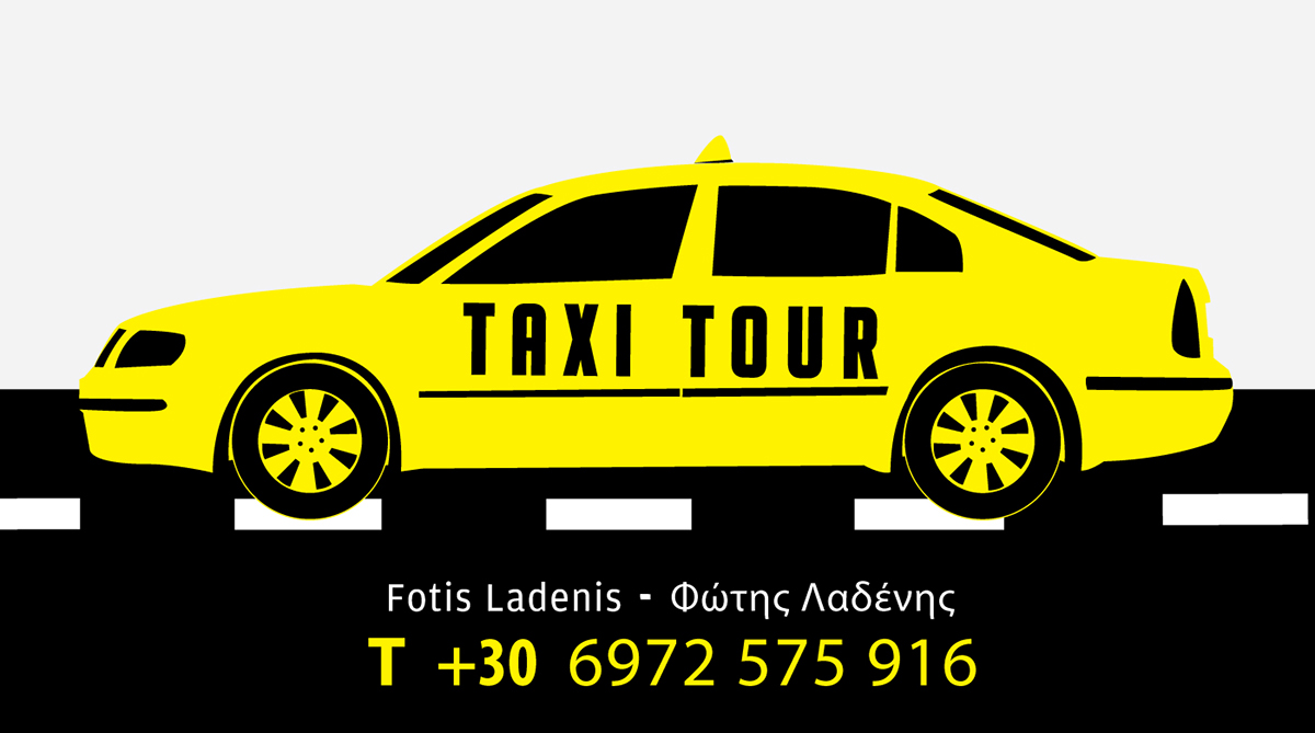 Taxi Business Card on Wacom Gallery