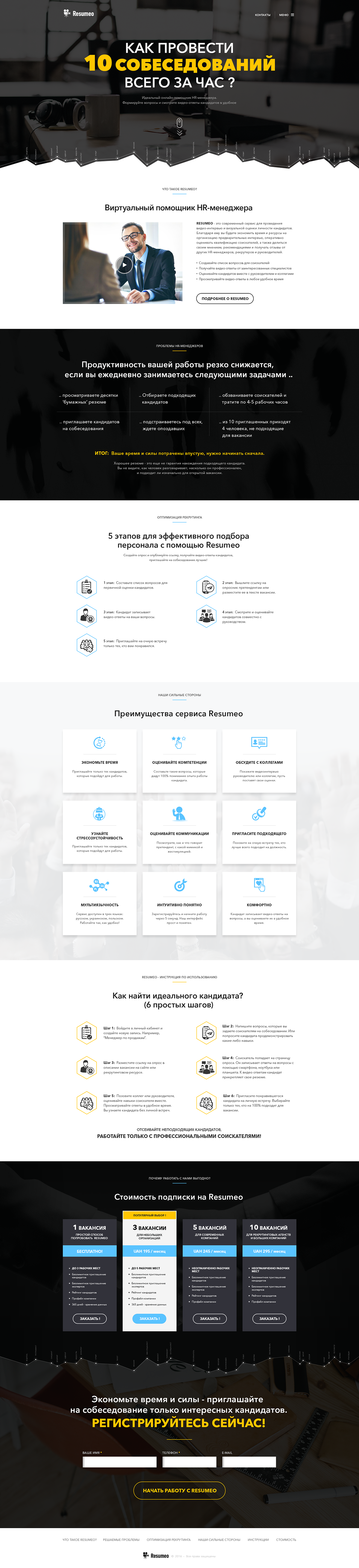 resumeo online video interview services on behance thank you