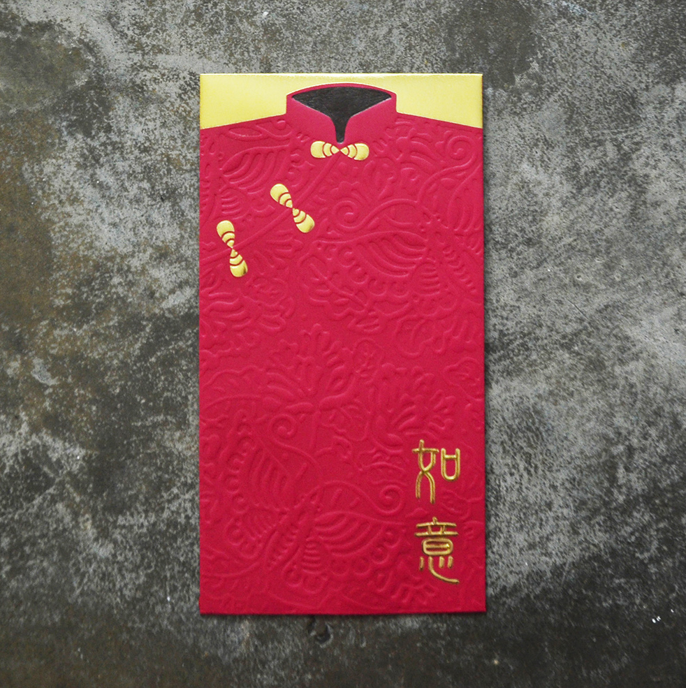 angpaw chinese new year money packet butterfly floral pattern ornament red wishes emboss gold stamping ang pao