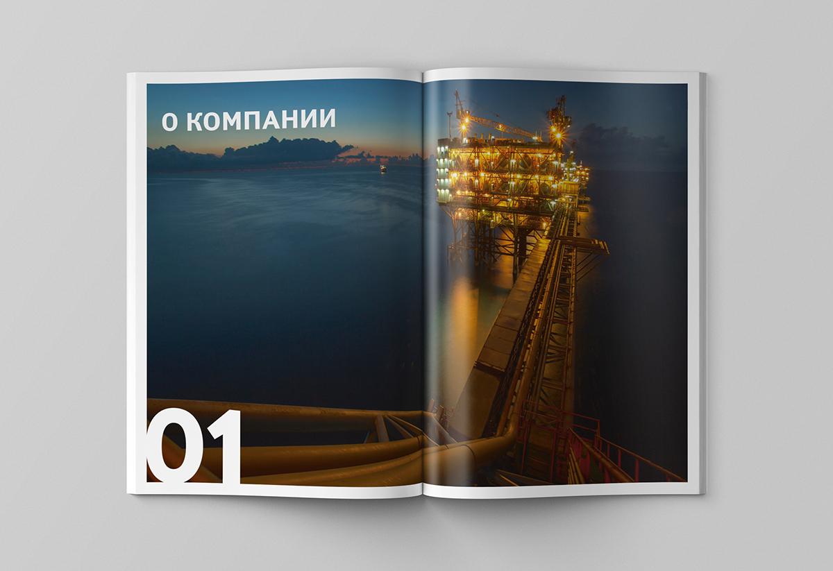 Зарубежнефть. Годовой отчет 2014 on Behance