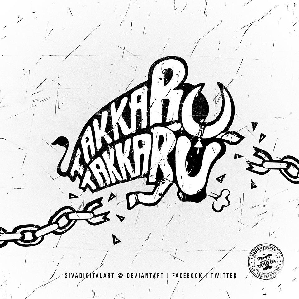 Hiphop Tamizha Takkaru Takkaru On Behance