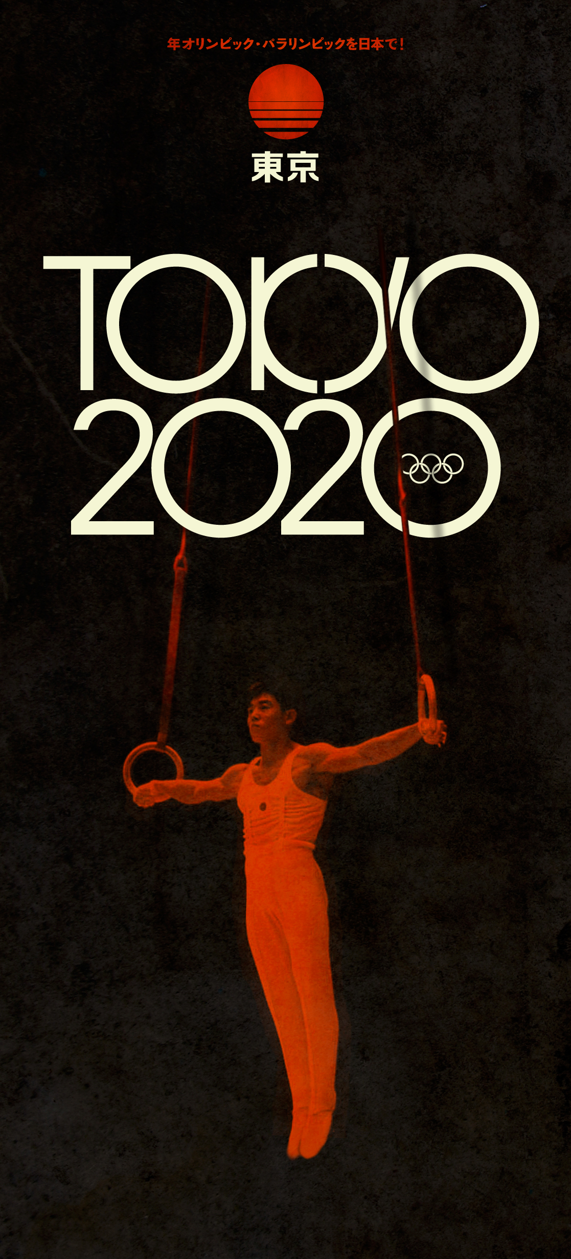 Quot Tokyo 2020 Quot Retro Olympics On Behance
