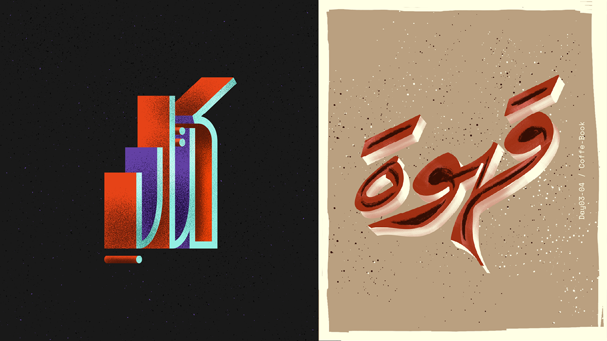 Arabic vst instruments downloadeverxx