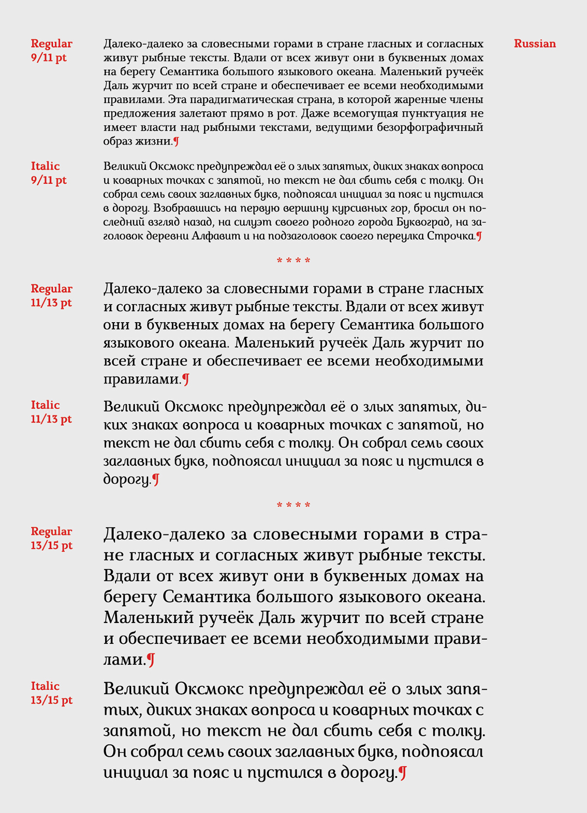 type Cyrillic alphabet face font roman text freefont marta serif italic Verticall Italic vertically. wedge serifs free fonts