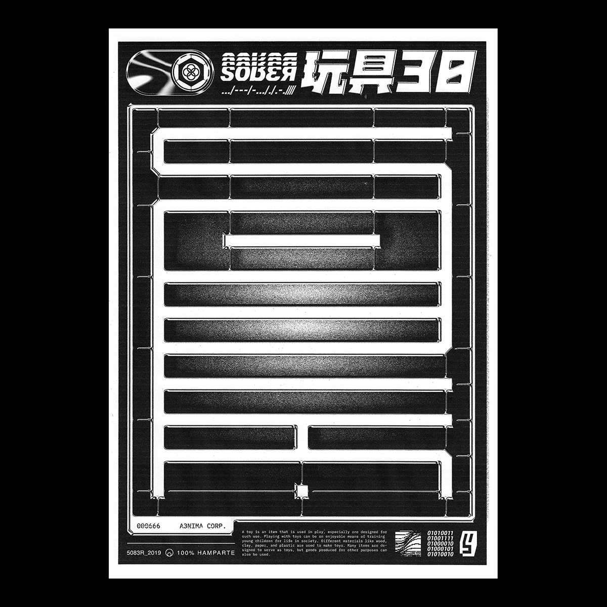 poster posters Collection design ILLUSTRATION  Brutalism graphicdesign affiche typography   black