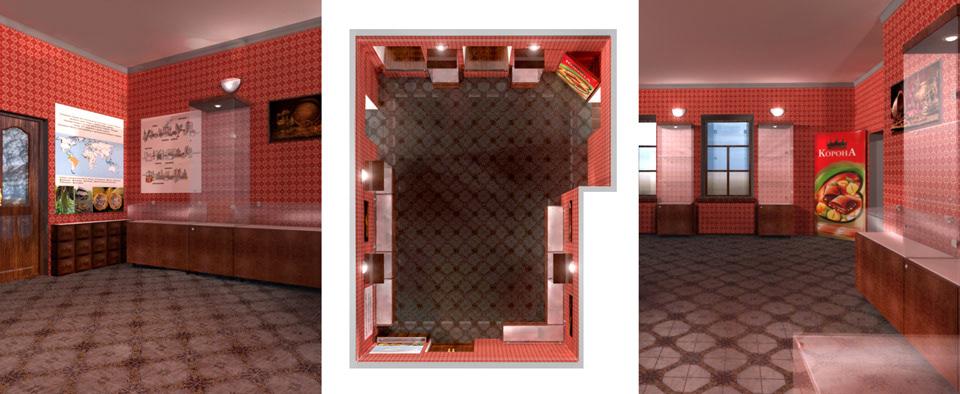 Image may contain: floor, screenshot and indoor