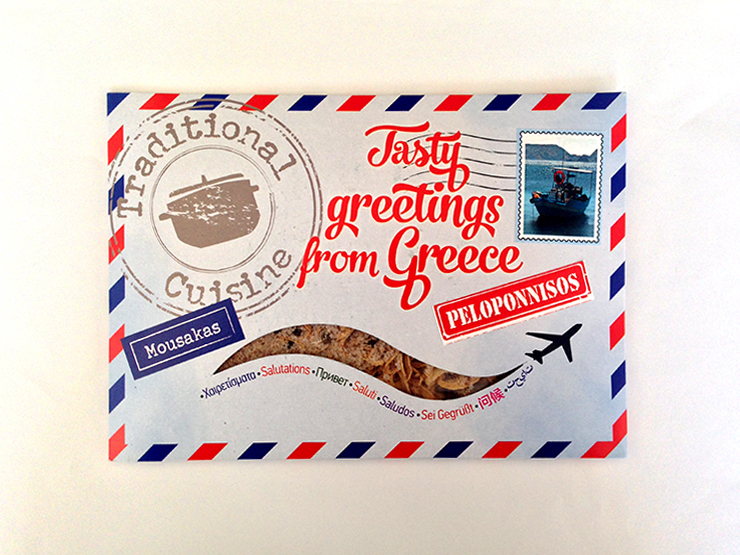 Tasty greetings from greece on behance m4hsunfo