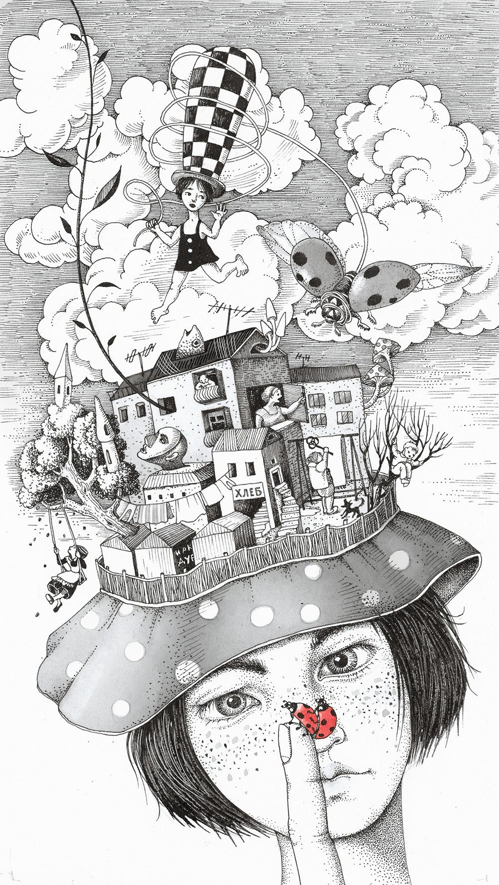 book illustration black and white girl child childhood kindergarten school growing up ussr kids