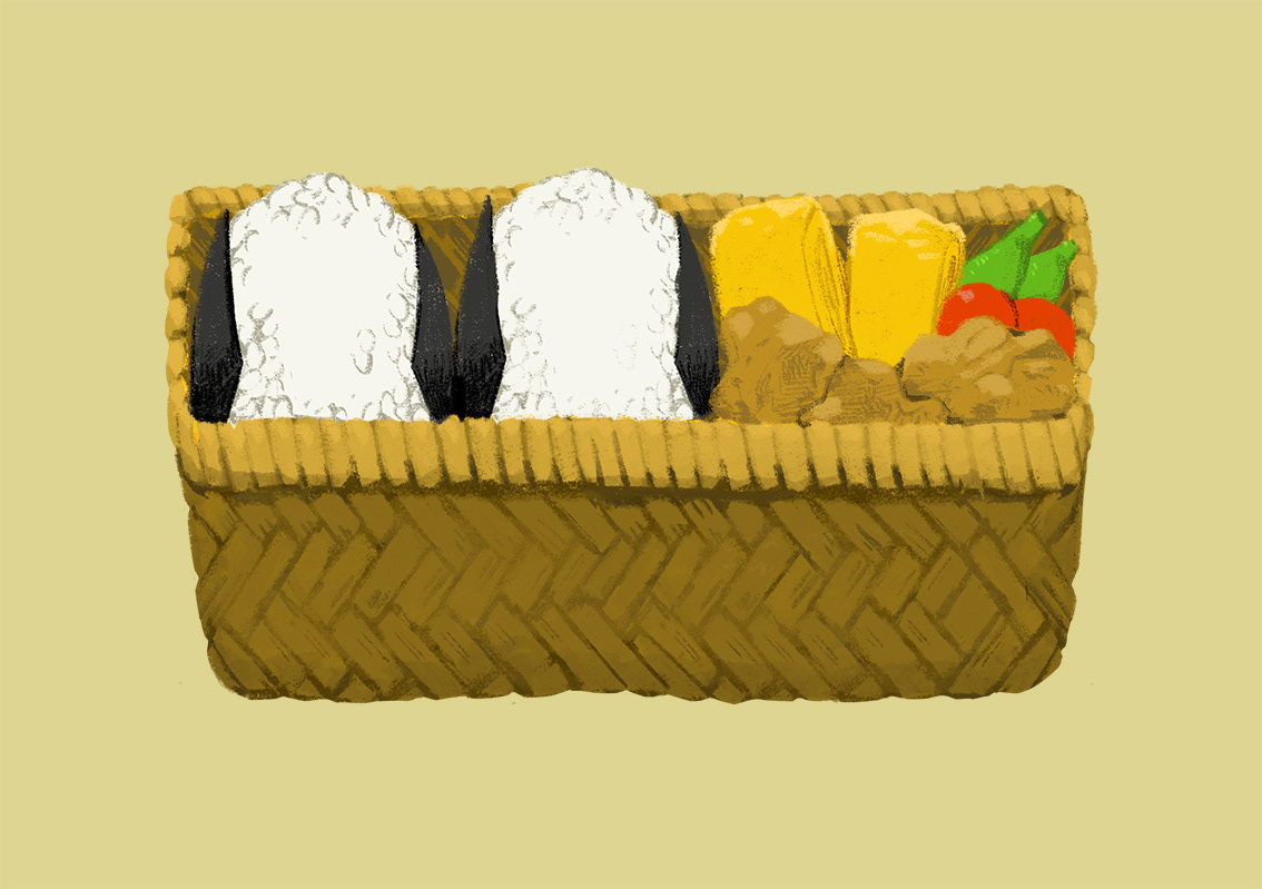 Food  ILLUSTRATION  bento japanesefood graphic color cooking cook taste Rice