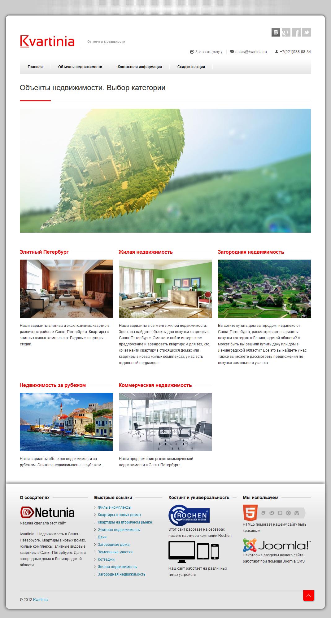 красивый сайт стильный сайт мобильный сайт адаптивный современный сайт свежий дизайн