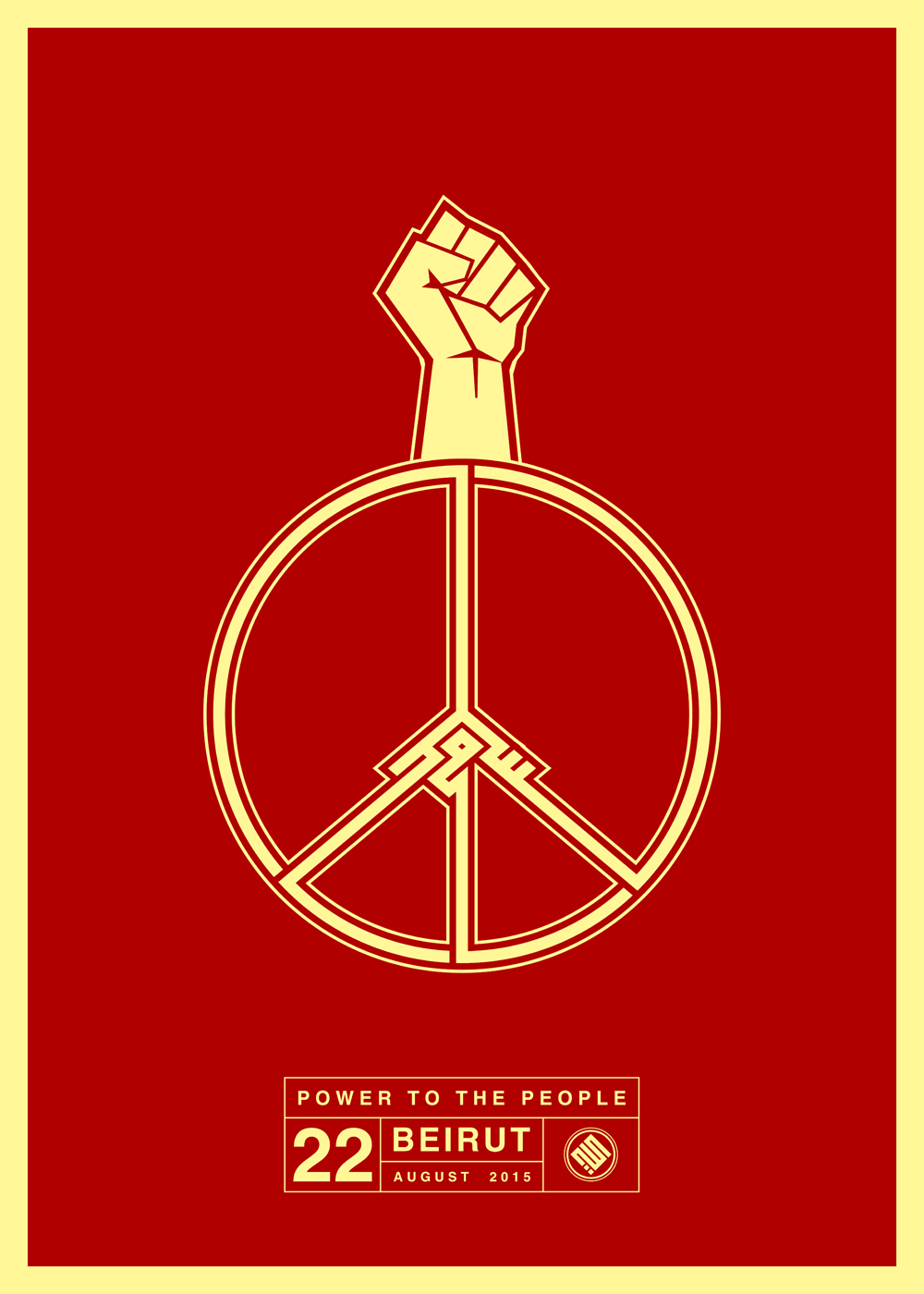 Beirut protests revolution posters red Propaganda Political posters arabic calligraphy Whale peace