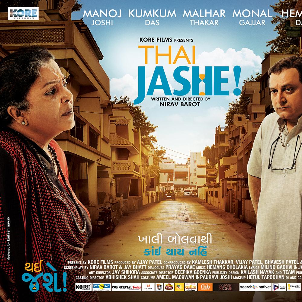 thai jashe gujarati movie free download hd