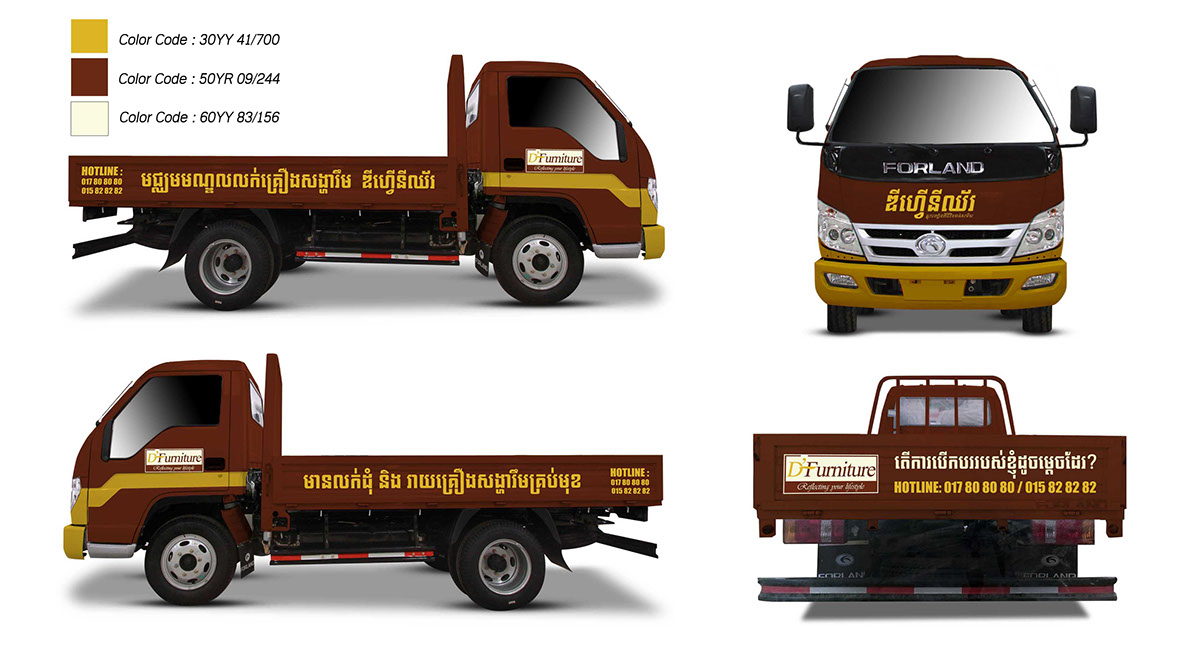Truck Sticker Mockup Design on Student Show