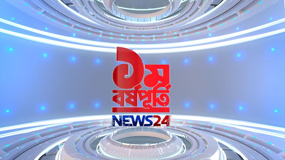 NEWS24 Anniversary 2017
