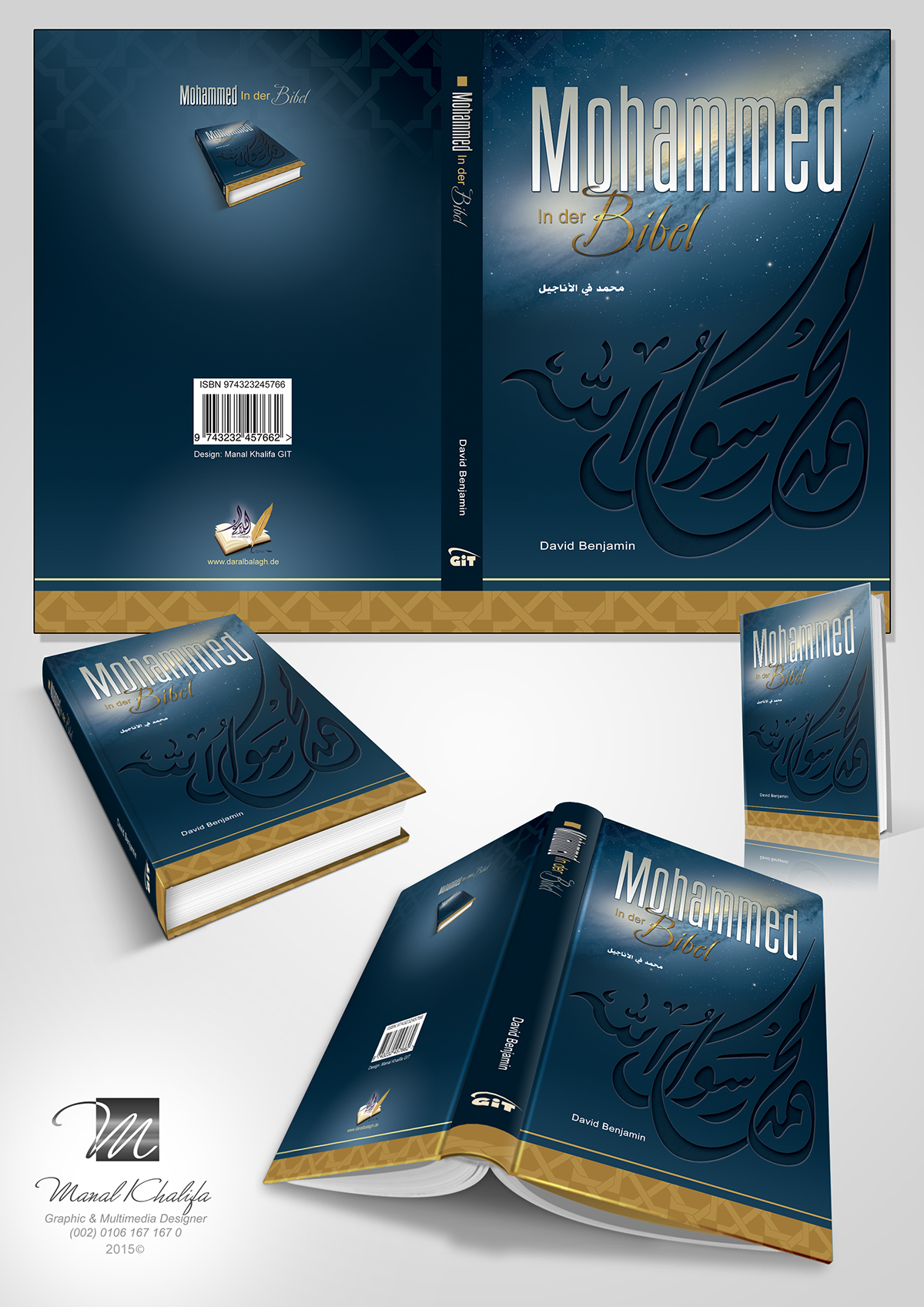 Quran Book Cover Template : Islamic book cover topsimages