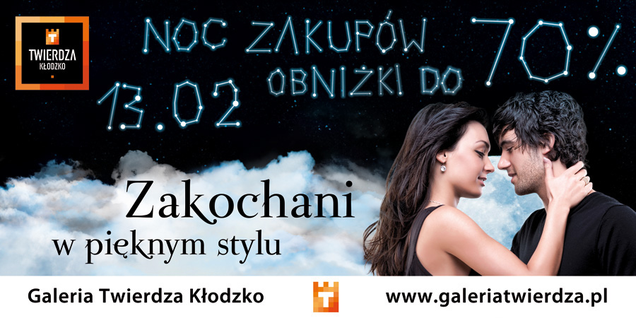 Galeria Twierdza prints Outdoor billboard posterts commercial shopping center mal
