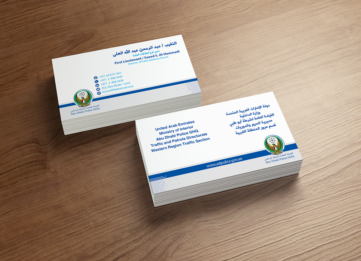 Business card on behance would really appericiate it if you press appericate it reheart Image collections
