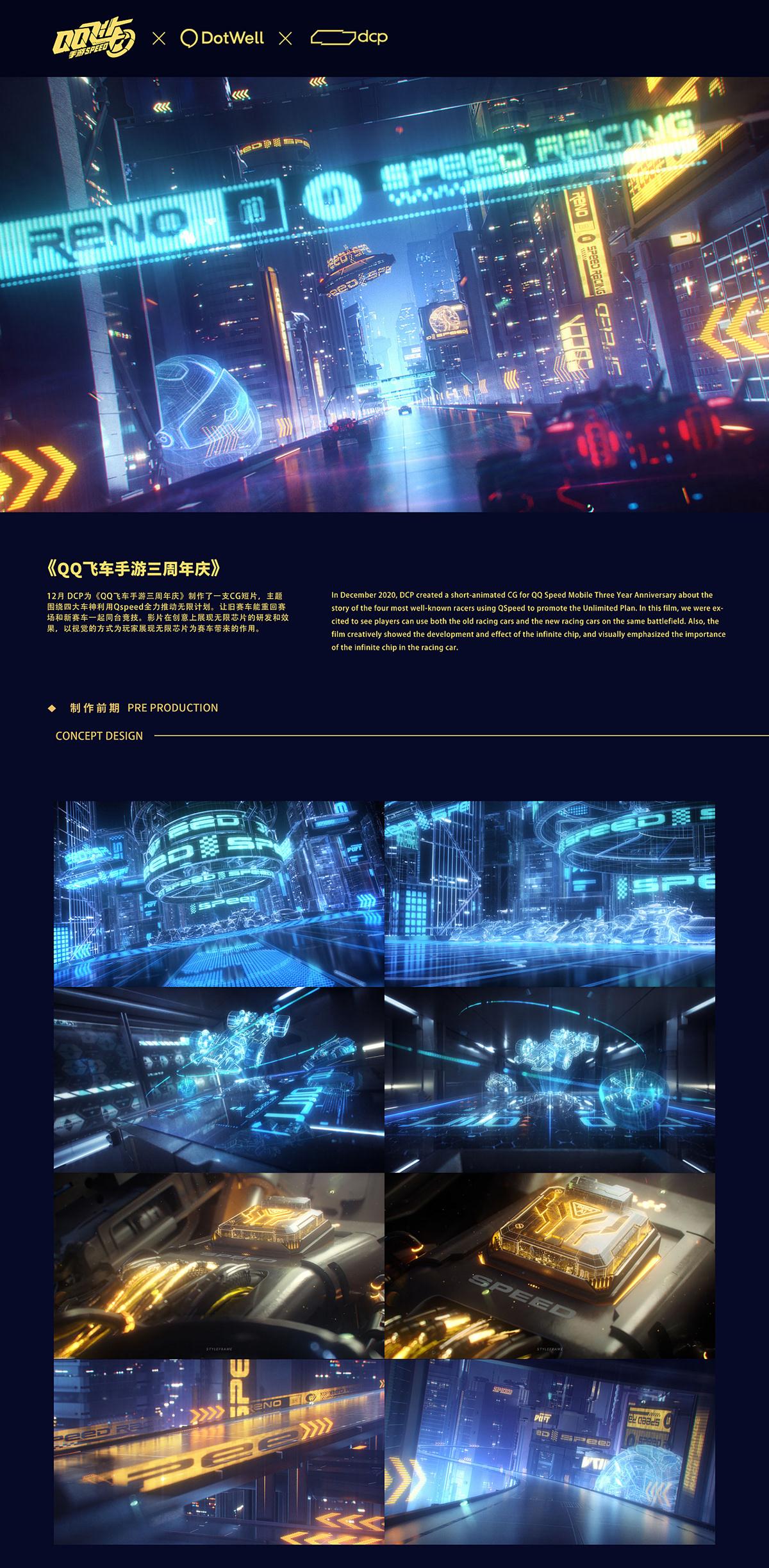Image may contain: screenshot, indoor and skyscraper