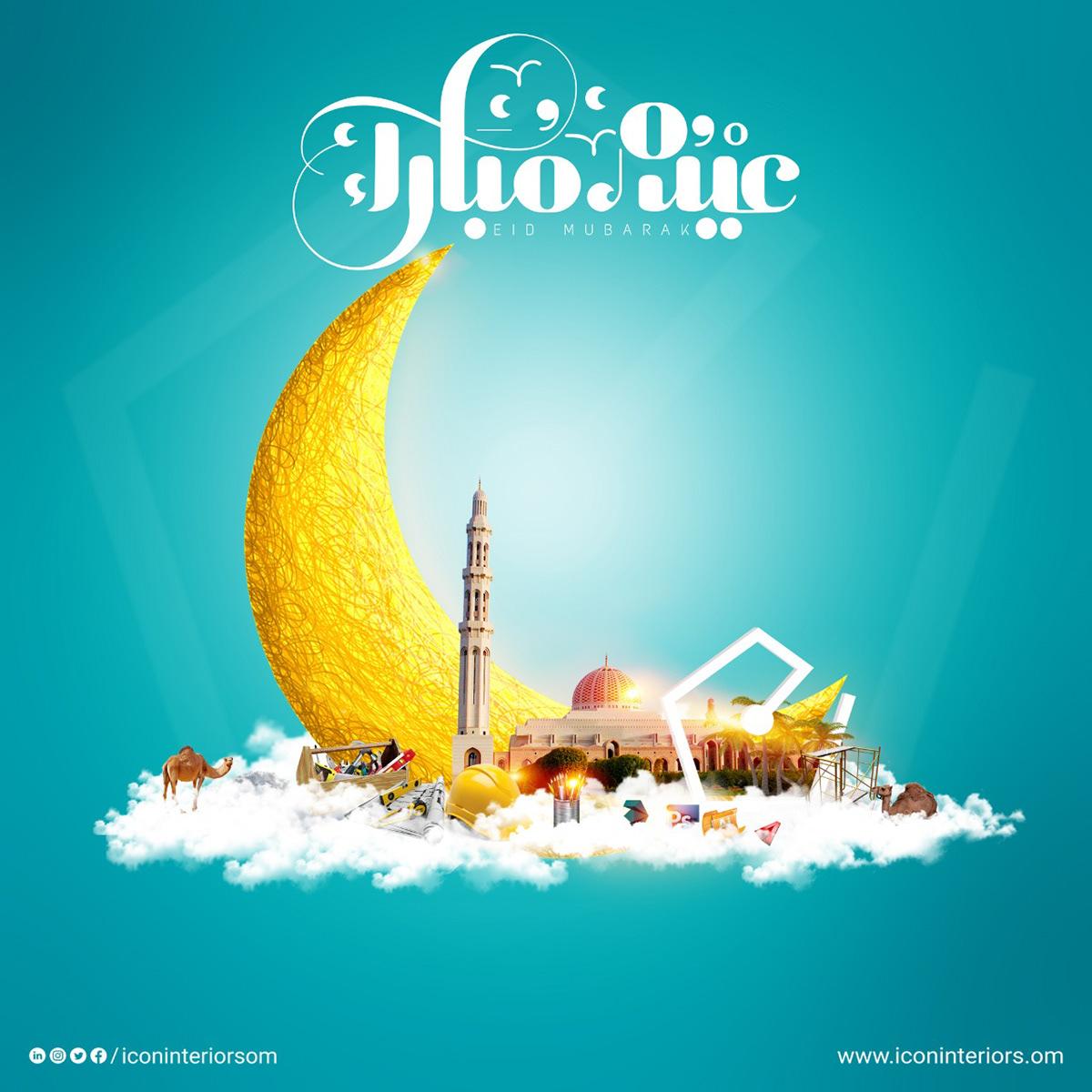 Eid Mubarak Social Media Poster On Behance