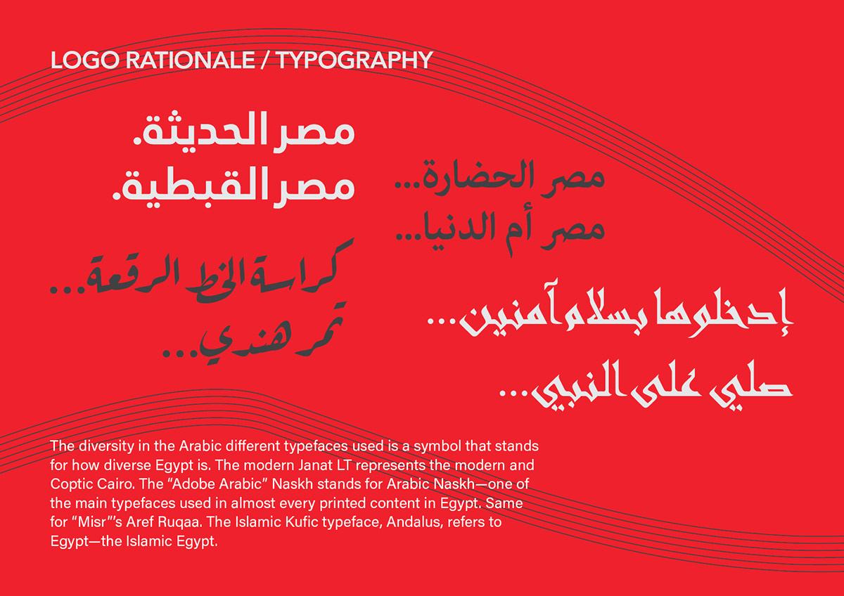 Long Live Egypt / تحيا مصر on Pantone Canvas Gallery