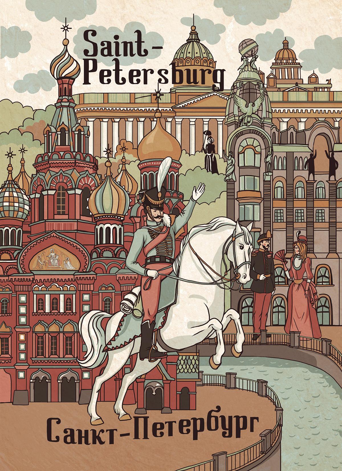 Открытки с петербургом, открытки спасибо подруга
