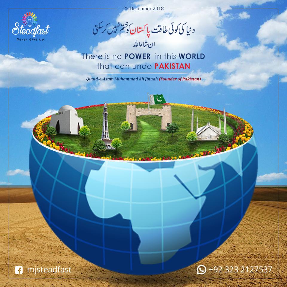 QUAID-E-AZAM DAY 25 december