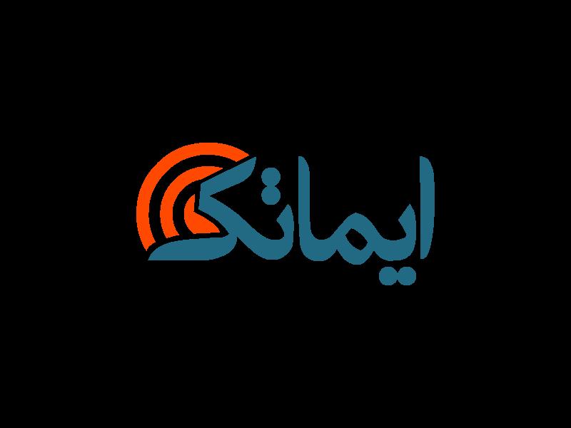 logo Logo Design wireless persian