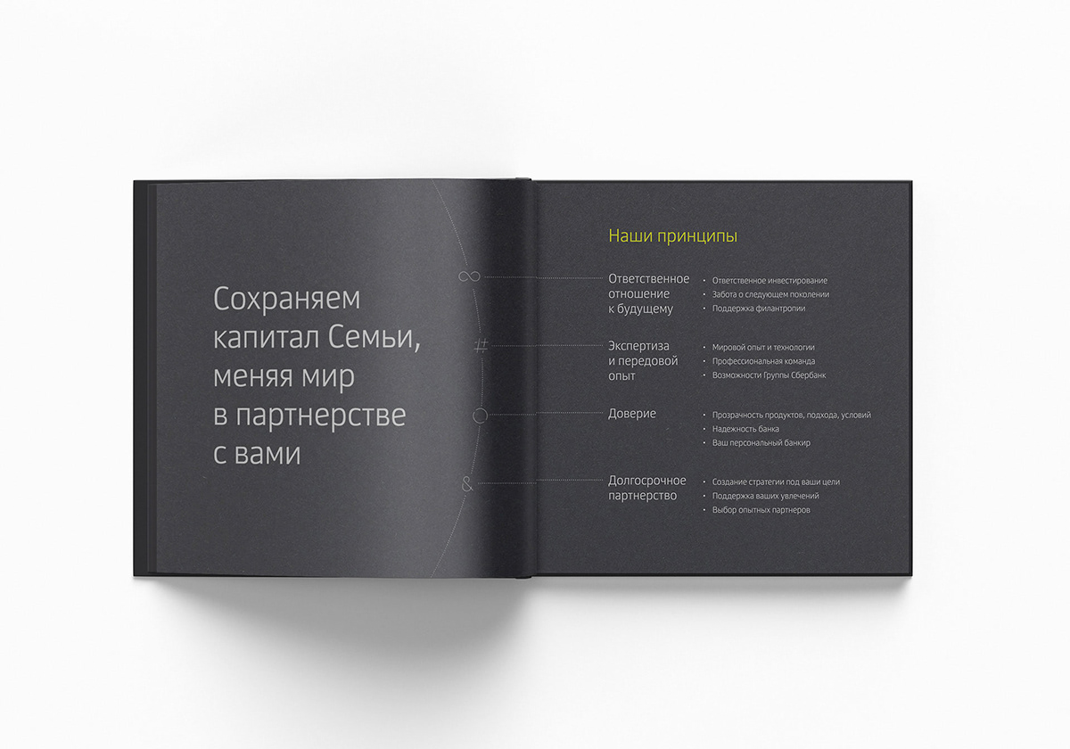 Booklet premium eco gray Bank finance capital Investment Private sberbank